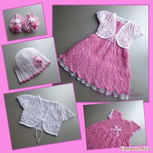 Нарядное платье и болеро для