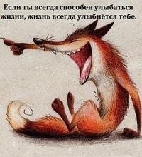 Елена Лисицкая, 9 января , Феодосия, id115976843