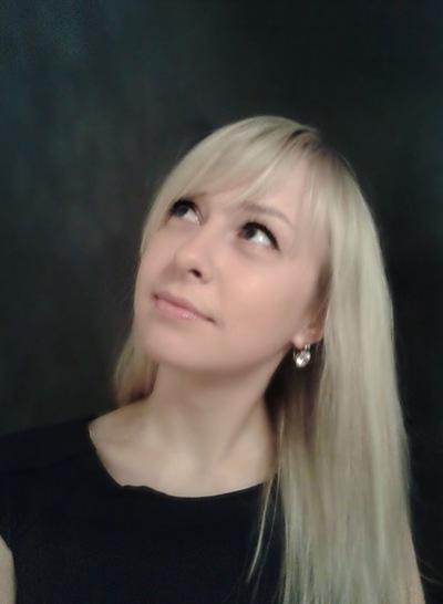 Анастасия Новикова, 12 апреля , Минск, id73268468