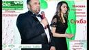 Партнеры и Инвестора компании СУХБА SUHBA Праздничный ужин 20 марта г Москва