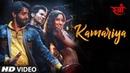 Kamariya Video Song STREE Nora Fatehi Rajkummar Rao Aastha Gill Divya Kumar Sachin Jigar