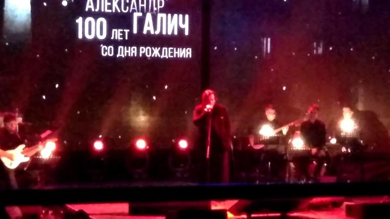 Я выбираю свободу - со 100 лет Александра Галича