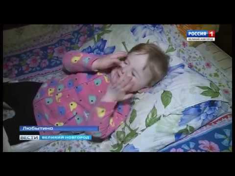ГТРК СЛАВИЯ Рождественский марафон Любытино Софья Петрова 27 12 18