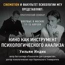 Φедор Μедведев фото #4