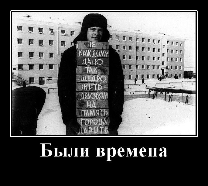 Божья десница открытие всероссийского конкурса лучший инспектор дпс лишь останавливало его