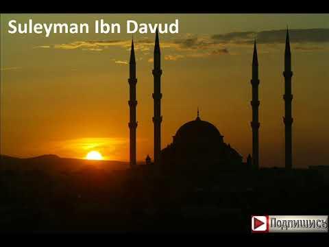 Прекрасное ДУА а Месяц Рамазан ДЛЯ ВСЕЙ СЕМЬИ! Чтобы Жилы в Достатке и в Радости! АМИН