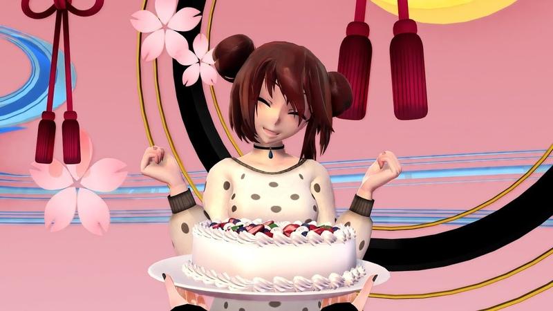 Liar Dance ☆ Happy Birthday Coffee Chan ☆ 【MMD】
