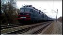 тифон привітлива бригада ВЛ82м 045 з 139 140 Дніпро Харків Лисичанск