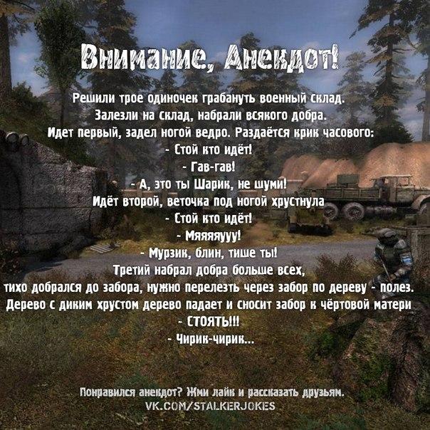 Анекдот про 152 часть 2 Одесские анекдоты