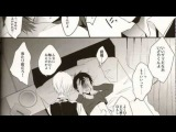 [YAOI DOUJINSHI] - Shizuo x Izaya (DRRR)