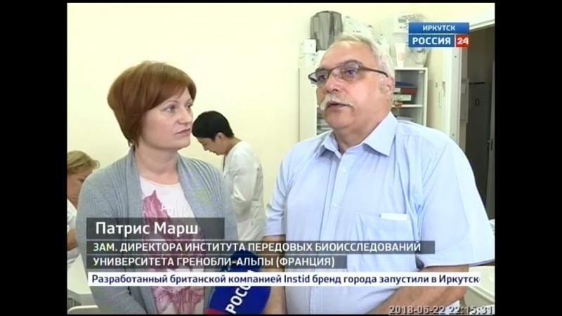 Врачи из Франции вместе с иркутскими коллегами разрабатывают новый способ диагностики рака печени