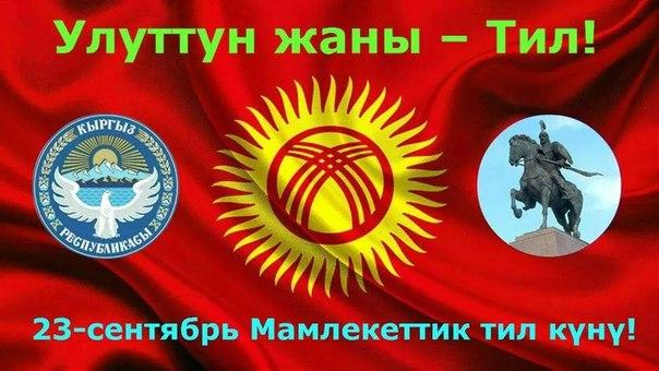 my mail ru жаны кыргыз фильмдер