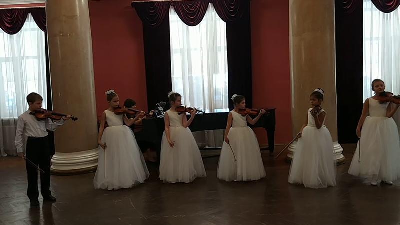 Ансамбль скрипачей младших классов школа 2 г. Электросталь