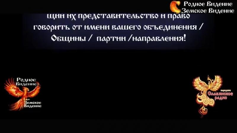 2й Земский Съезд МСУ в Воронеже. Учавствуй