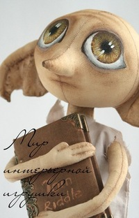 Выкройка интерьерной куклы из ткани