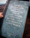 Сергей Романенко фото #32