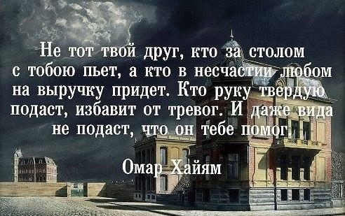 https://pp.vk.me/c7002/v7002238/fe89/7jNgVOq74B0.jpg
