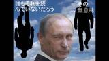 Vladimir Putin - The Anime Opening