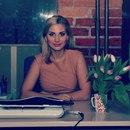 Изабелла Ротборт фото #33