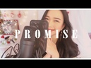 BTS JIMIN지민 - Promise약속 COVER by 소민Somin