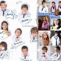 Классная школа сериал новые 2012 года бой с тенью музыка из фильмов
