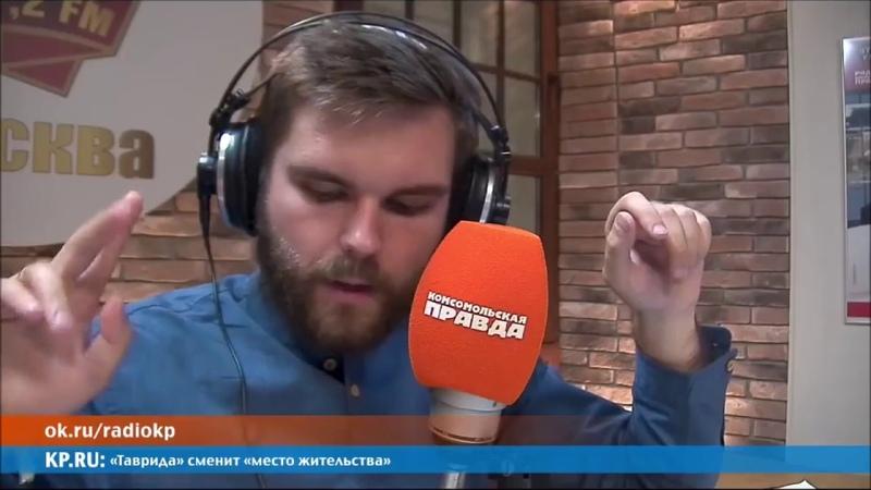 Александр Панчин ー троллим депутата Милонова