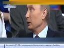 Путину журналист сказал в лицо о ВОРОВСКОЙ власти. а что ответил Путин ?!