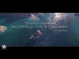 Assassins Creed: Одиссея (трейлер к выходу игры)