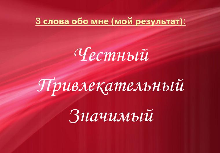 фото из альбома Андрея Боровкова №10