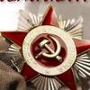 Наследники Победы - Севастополь