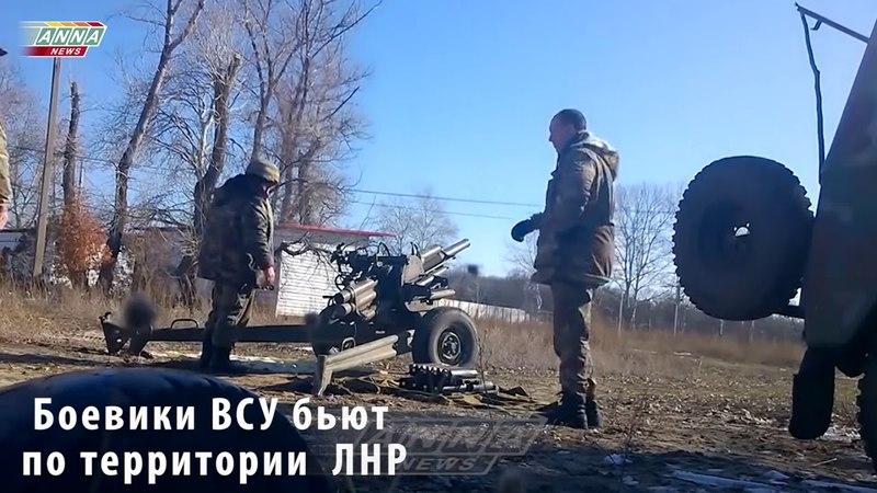 В Пасхальное перемирие миномет Василек бьет по ЛНР