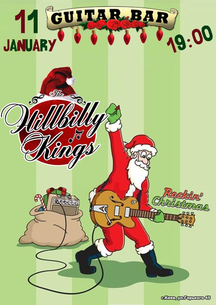 11.01 Hillbilly Kings в Gitar bar