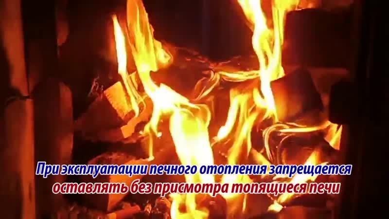 Өрт қауіпсіздігінің ережелері/ правила пожарной безопасности