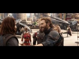Мстители: Война Бесконечности (новое промо)