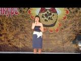 Орлова Алена- МБОУ СОШ№126 г. Снежинск, Лауреат 1 степени Международного конкурса