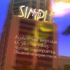 SAMP : # Simple Role Play » Best FM Station