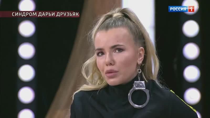Александр Закшевский - Обманула ты меня...