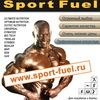 SPORT FUEL | Cпортивное питание | Пенза