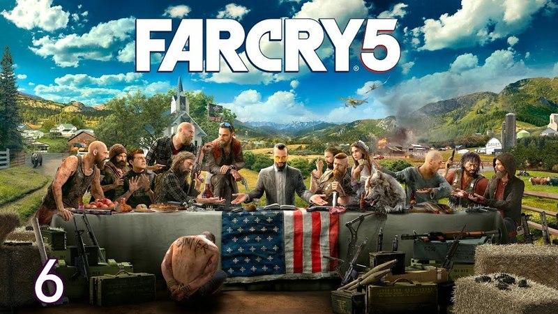 Прохождение Far Cry 5 06 Рай и сыновья
