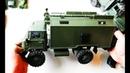 Игрушки машинки.Военный ГАЗ-66 Шишига модель грузовика на радиоуправлении масштаб 1/16 WPL B-24ZH RC