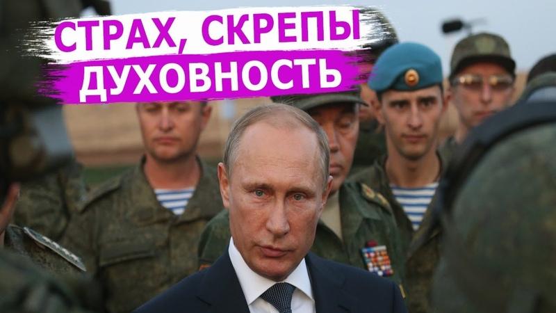 Создание путинского воина скрепоносца Leon Kremer 20