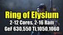 Ring of Elysium на слабом ПК 2-12 Cores, 2-16 Ram, GeF630, 550 Ti, 1050, 1060