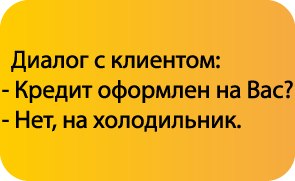 Кредит брокер украина