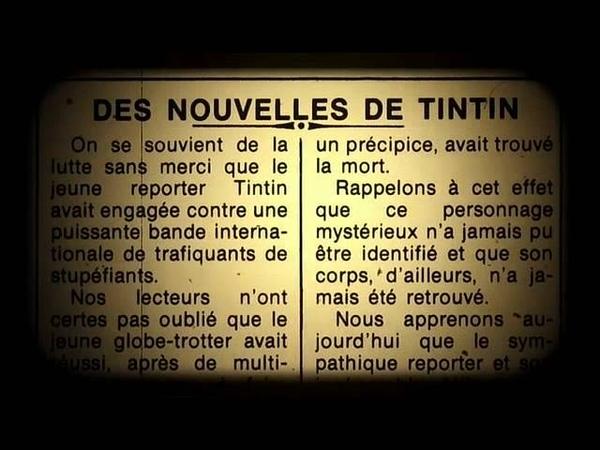 Sur les traces de Tintin, Le Lotus bleu