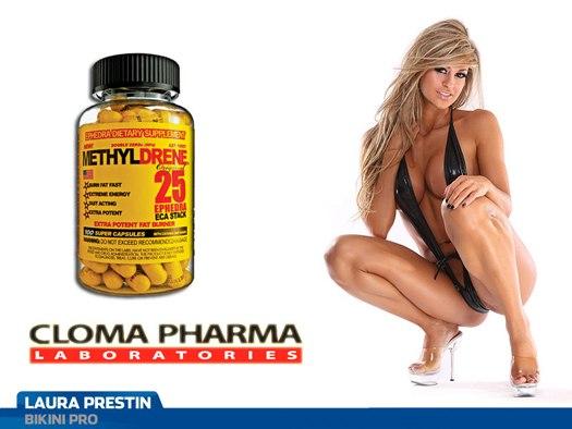 мериноса merino препораты для похудение на основн эфидрина для любителей всех