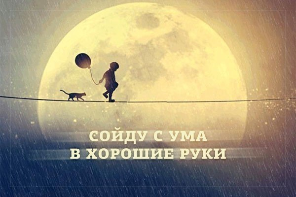 http://cs313926.vk.me/v313926861/b7e2/ysz53i2rkGw.jpg