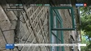 Новости на Россия 24 Первые итоги программы расселения аварийного жилья