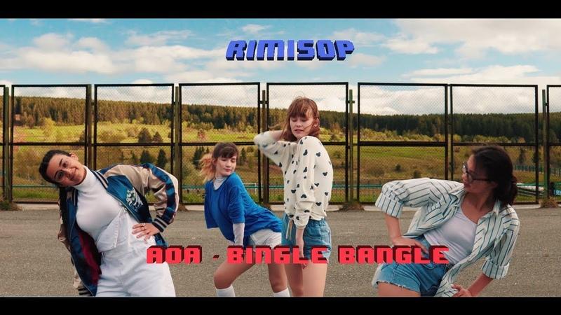 RUSSIA AOA Bingle Bangle 빙글뱅글 Dance cover by JAS Polly EXI E`Not of RIMISOP