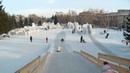 Демонтаж скульптур и горок в Бийске зависит от погоды Будни 21 01 19г Бийское телевидение