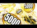 5000 КРЕДИТОВ КАЖДОМУ! (WARFACE ARXGAMING)